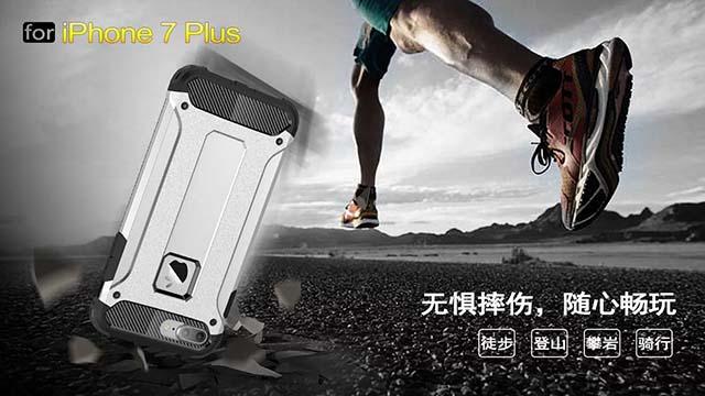 iphone-7-plus-armor-case-6